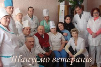 /Files/images/urologchne/DSC_УВ_7.jpg